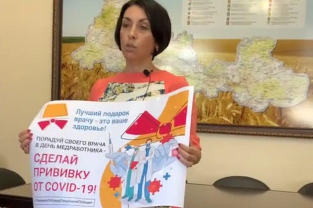 Минздрав Оренбуржья планирует разыгрывать призы за прививки от коронавируса
