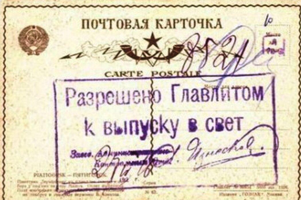 Пушкинский день, электрический утюг, Управление по делам литературы и Тетрис. День в истории