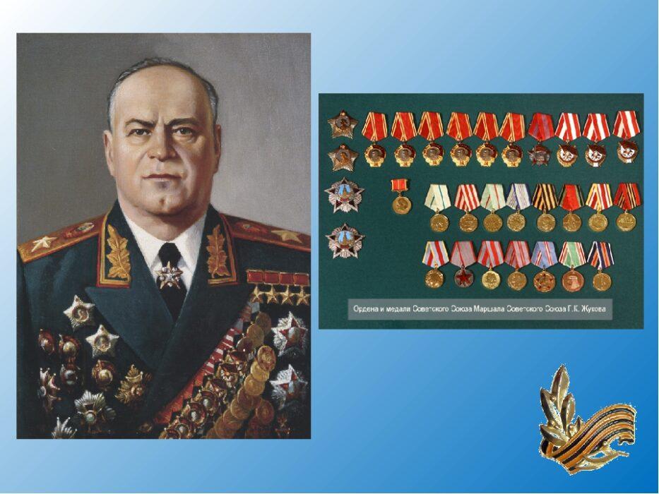 В Оренбурге Маршала Георгия Жукова лишили одной звезды Героя