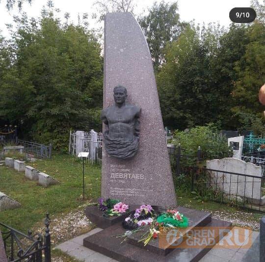 В Оренбурге готовятся к открытию бюста Героя СССР Михаила Девятаева