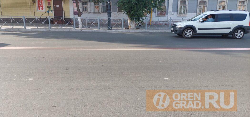 В центре Оренбурга движение по новой схеме позволило автомобилистам избежать пробок