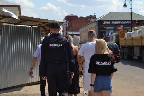 В Оренбурге уничтожили полсотни наркограффити