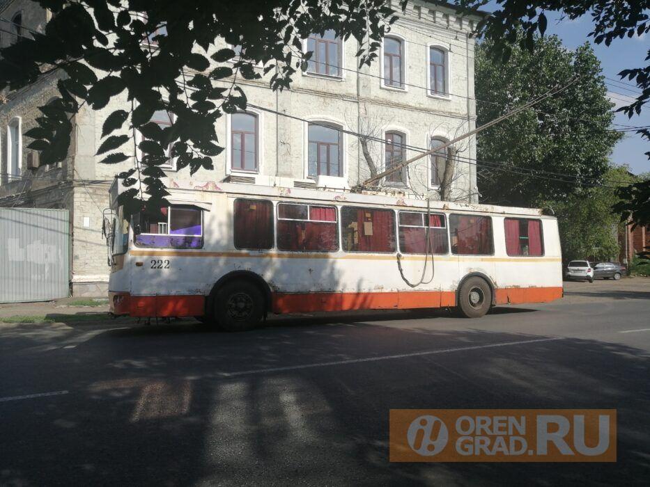 В центре Оренбурга в домах отключили электричество
