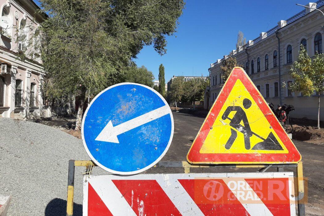 В правительстве области отчитались, что ремонт и строительство дорог в Оренбурге выполнен на 90%