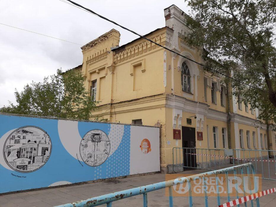 """Собственник """"Атриума"""" опроверг информацию мэрии Оренбурга об угрозе обрушения в центре города"""