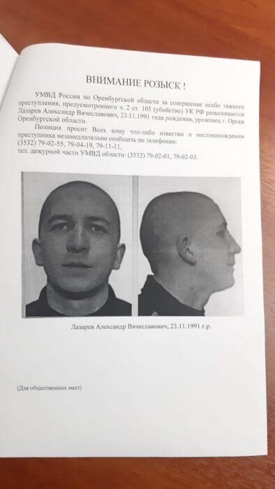 Подозреваемый в тройном убийстве мужчина в 2012 году в Орске зарезал человека