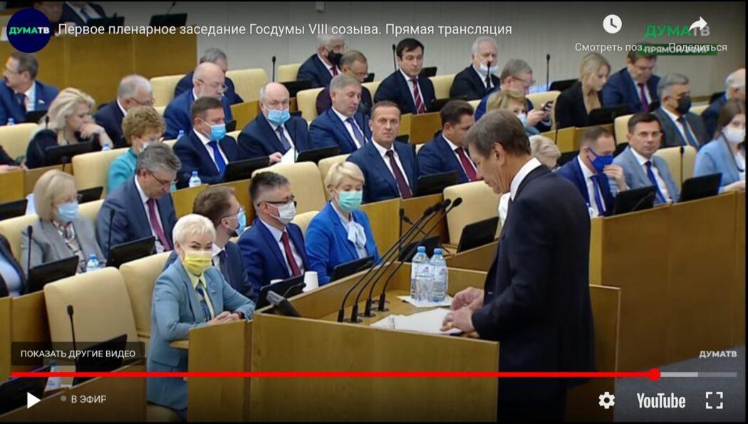 Экс-мэр Оренбурга Владимир Ильиных в Госдуме расположился во втором ряду
